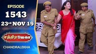 CHANDRALEKHA Serial | Episode 1543 | 23rd Nov 2019 | Shwetha | Dhanush | Nagasri | Arun | Shyam