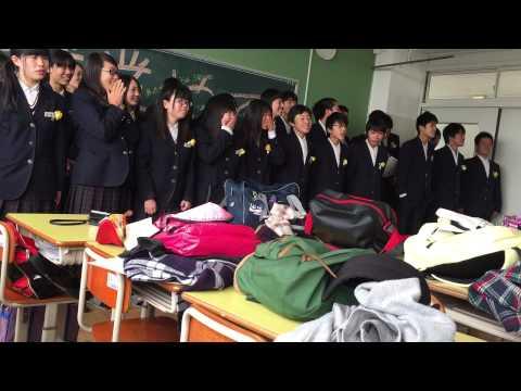Seiko Junior High School