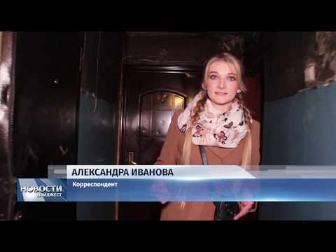 Новости Псков 20.02.2020/ Сотрудники ДПС спасли мужчину из огня и помогли эвакуировать людей