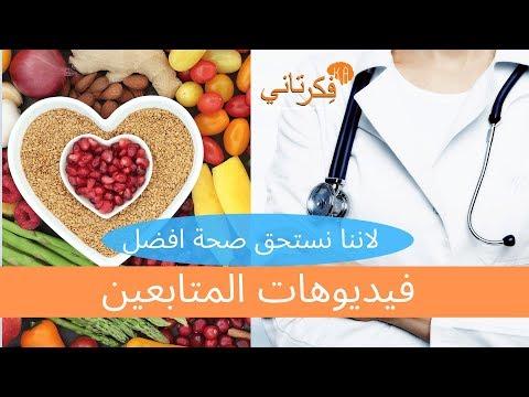 ٦٤-  فيديوهات شفاء المتابعين_ نتائج يحكيها أصحابها  .. د كريم علي