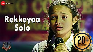 Rekkeyaa - Solo | Kavacha | Shivaraj Kumar | Baby Meenakshi | Sreya Jayadeep