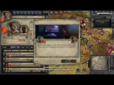Crusader Kings II Collection