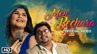 Mon Bechara | Rram Tasildar | Bhavna Chawla | Joy Sarkar | Bengali Romantic Song