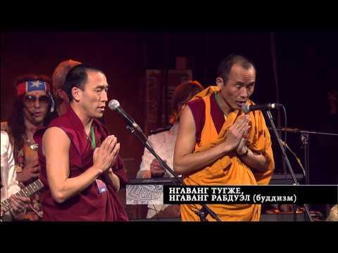 СВЕТ И РАДОСТЬ. Стас Намин и Группа ЦВЕТЫ - 40 лет. Crocus Hall (Live) 2010