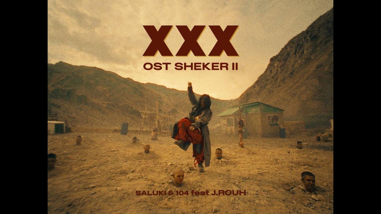 Saluki & 104 ft. J. Rouh — XXX