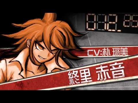 Opening Danganronpa 2 (PSP)