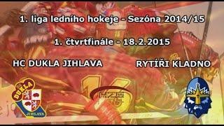 preview picture of video 'ČF1 (18.2.2015) Dukla Jihlava - Rytíři Kladno'
