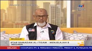 PROGRAM IFTAR RAMADAN AL-I'TISAM 1438H/2017 : MENJELAJAH 8 NEGARA