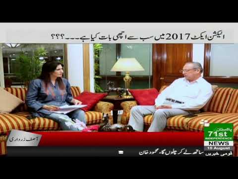 Hotline 10-08-2018 | Kohenoor News Pakistan
