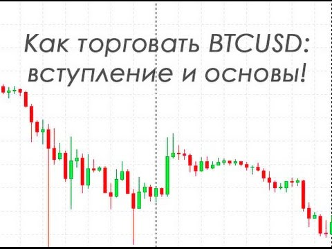 Форумы по трейдингу московская биржа