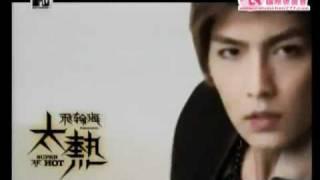 20100823MTV trailer MV supper hot
