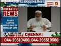 nizamuddin chain : Delhi police has registered FIR against Maulvi Saad in Markaz case | NewsX - Video
