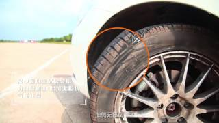 Doublestar tire test video