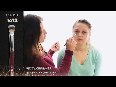 Кисти Roubloff beauty - применение. Нанесение базы, тона. Серии dd20, ht20, ha16, ho12, hf14