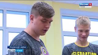 Вести-Псков 24.08.2017 20-44