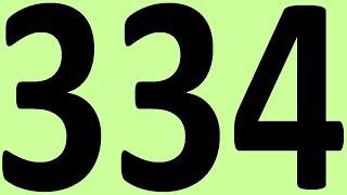 АНГЛИЙСКИЙ ЯЗЫК ДО АВТОМАТИЗМА ЧАСТЬ 2 УРОК 334 УРОКИ АНГЛИЙСКОГО ЯЗЫКА