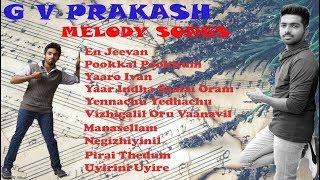 GV Prakash Tamil Melody Songs    Jukebox   Tamil   Touching Songs   Saindhavi