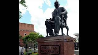 Столицей Казахстана будет Нурсултан Назарбаев???