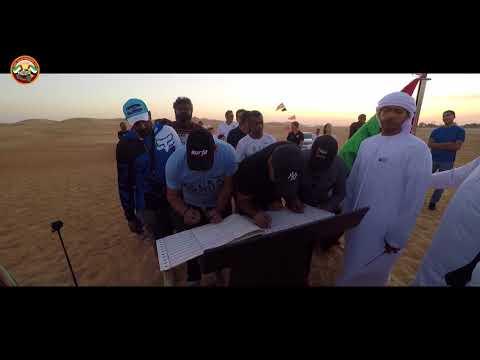 Thank you Mohammed Bin Zayed