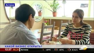 В Казахстане желающих начать свой бизнес становится больше