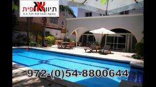 preview picture of video 'Herzliya Pituach for vacation rental villas & apartments (Israel)'