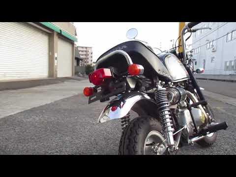 ゴリラ/ホンダ 50cc 徳島県 Bike & Cycle Fujioka