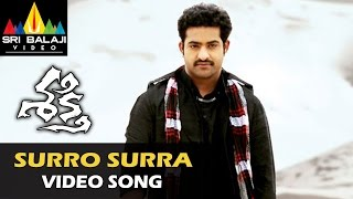 Shakti Video Songs  Surro Surra Video Song  JrNTR Manjari Phadnis Ileana  Sri Balaji Video
