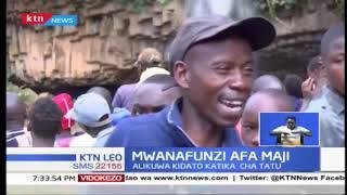 Mwanafunzi wa kidato cha tatu amekufa maji alipokuwa akiogoelea katika mto