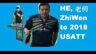 Table Tennis Legend HE Zhiwen To New York Jan 2018 Open