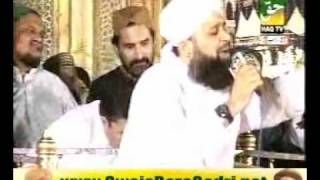 aao madine chale by owais raza qadri and rehan qadri