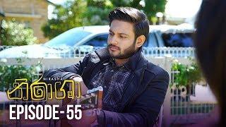 Nirasha | Episode 55 | සතියේ දිනවල රාත්රී 08.30 ට - (2019-02-19) | ITN