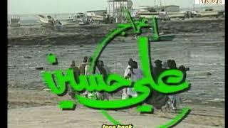 اغاني حصرية تتر المقدمة والنهاية للمسلسل الكويتي ( عاد ولكن ) 1989 تحميل MP3