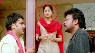 Mega Star Chiranjeevi Popular Movie Interesting Scene   #Chiranjeevi   Telugu Videos