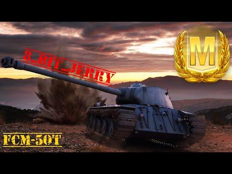 FCM 50 t МАСТЕР [World of Tanks blitz] WOTB