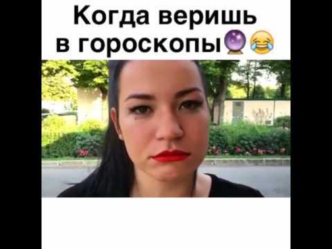 Гороскоп на сегодня дева крыса женщина