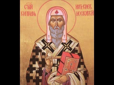 самая сильная полная молитва священномученика Киприана,  — от порчи — от колдовства — от сглаза