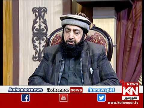 Istakhara 04 February 2021 | Kohenoor News Pakistan