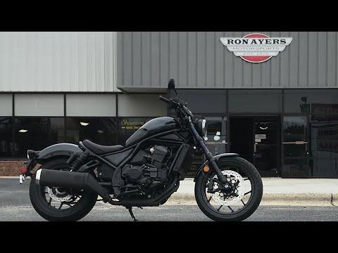 2021 Honda Rebel 1100 DCT in Greenville, North Carolina - Video 1
