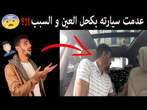 بنت تزعل من سائق اوبر و تعدم مقاعد سيارته ولكن شوفو ايش صار فيها في النهاية لا يفوتكم!!