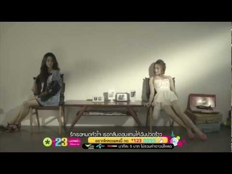 Cheranut Yusanonda - Lap lang thum mai