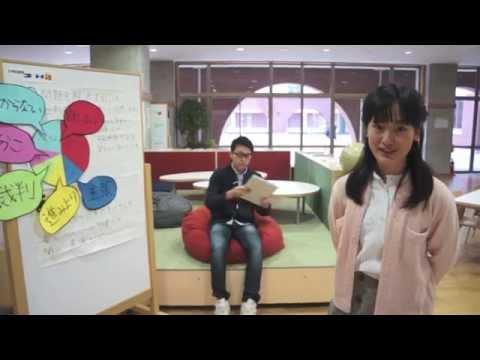 【同志社中学校】とってもユニークな「教科センター方式」とは Doshisha Junior High School Official