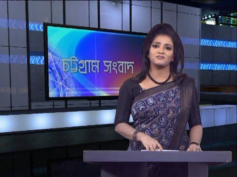 06 pm News || সন্ধ্যা ৬টার সংবাদ || 08 July 2020 || ETV News