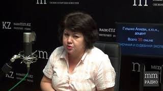 Изъятие земли и имущества для госнужд: оценка или судебная экспертиза? Гульназ Алаева