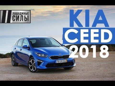 Kia Ceed Хетчбек класса C - тест-драйв 4