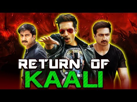 Watch return of kaali