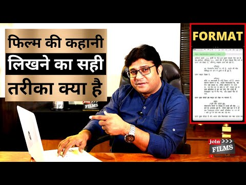 HOW TO WRITE FILM SCRIPT IN FORMAT   FORMAT OF SCREENPLAY   VIRENDRA RATHORE   JOIN FILMS