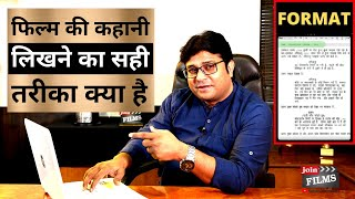 HOW TO WRITE FILM SCRIPT IN FORMAT | FORMAT OF SCREENPLAY | VIRENDRA RATHORE | JOIN FILMS