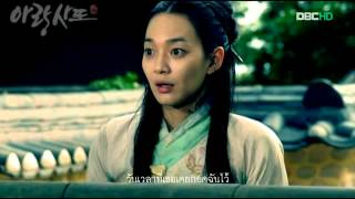 [THAI SUB] Fantasy - Jang Jane In Ost Arang the Magistrate