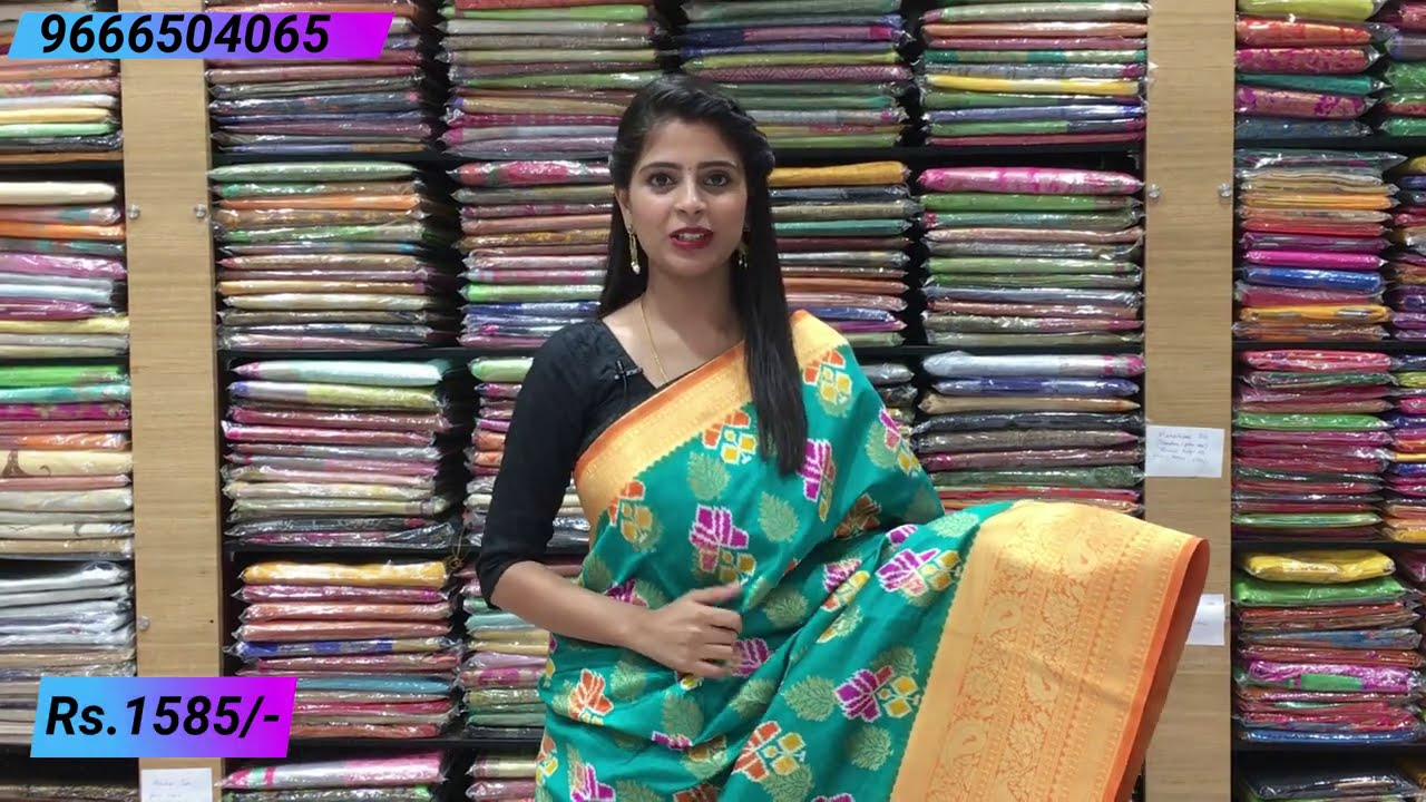 """<p style=""""color: red"""">Video : </p>Chenderi Sarees Collections In Low Price 