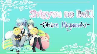 Shigyou no Bell-Shion Miyawaki-Lyrics Full